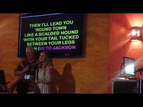 2017 cancun karaoke jackson