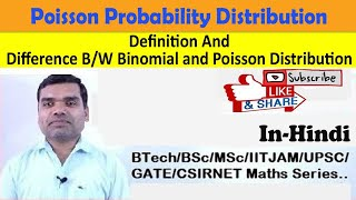 Poisson Probability Distribution in Hindi