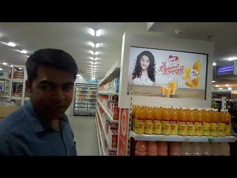 NEW BIG BAZAR, SILIGURI AT COSMOS MALL FULL COVERAGE