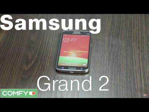Samsung Galaxy Grand 2 DUOS - большой смартфон с низкой ценой - Обзор от Comfy.ua