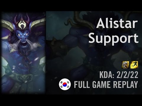 How To Play Alistar Support | Season 6 | League ... - YouTube