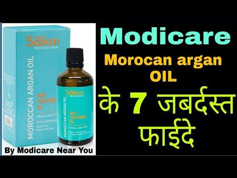 Modicare Moroccan Argan Oil Benifits