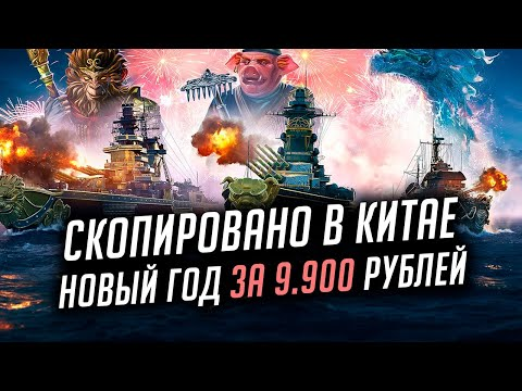 👍 ЛИНКОР BAJIE 👍  В World Of Warships