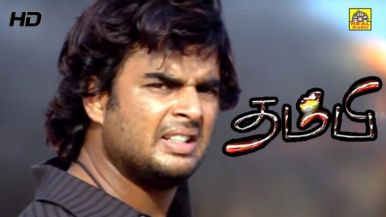 Download Madhavan Tamil Super Hit Action Movies HD  Madhavan, Pooja, Vadivelu, Manivannan 