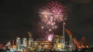 【工場萌】展望台から見た鹿島港♪夜景は綺麗!昼間は…
