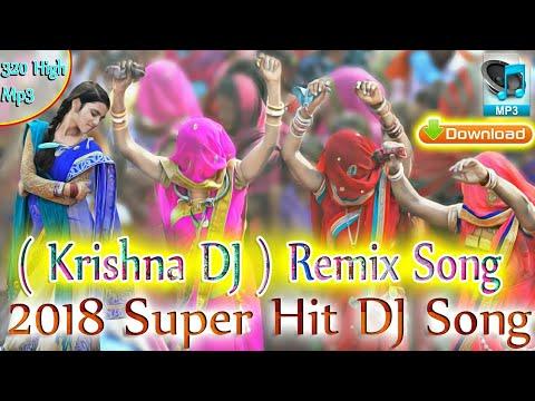 कृष्णा डी जे  वारू वागे DJ ReMix Song || Krishna DJ Varu Vage Adi Adi Mix  || Vijay Kanase ALL IN ONE
