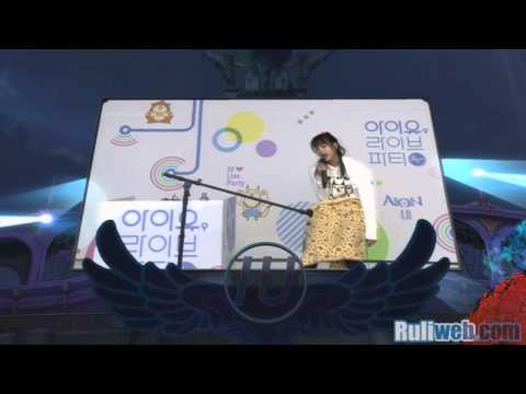 IU Aion in-game concert rehearsal (Every end of the day)