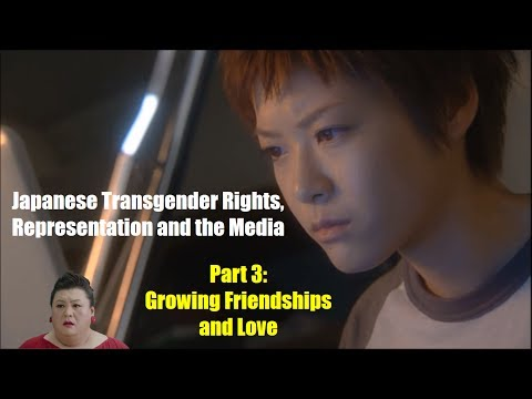 Japanese Transgender Rights, Representation and the Media: Part 3 - Growing Friendships  and Love