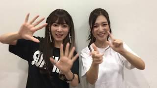 7/21(土)ボトムラインより、「おかげサマーツアー」がスタートします!...