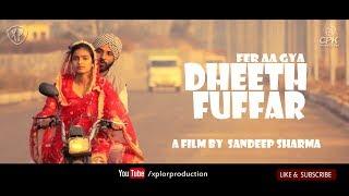 Fer Aa Gya Dheeth Fuffar | Full Movie | A Family Drama 2018