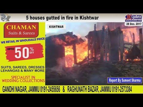 Jammu Kashmir News Round Up 28  Dec  2017