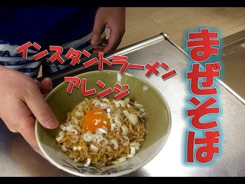 マル ちゃん 製 麺 油 そば