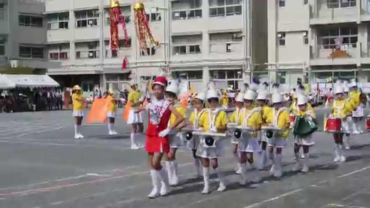 小学校 六浦