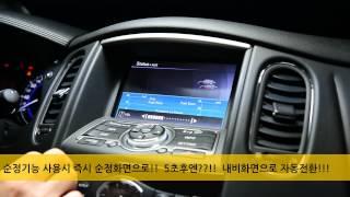 인피니티 EX30d 내비게이션 아이원 I-ONE 장착!…