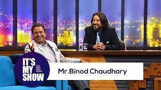 Binod Chaudhary   It's my show with Suraj Singh Thakuri   31 March 2018