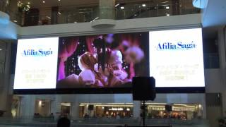 2017/4/19 東京・池袋 サンシャインシティB1F 噴水広場 アフィリア・サ...