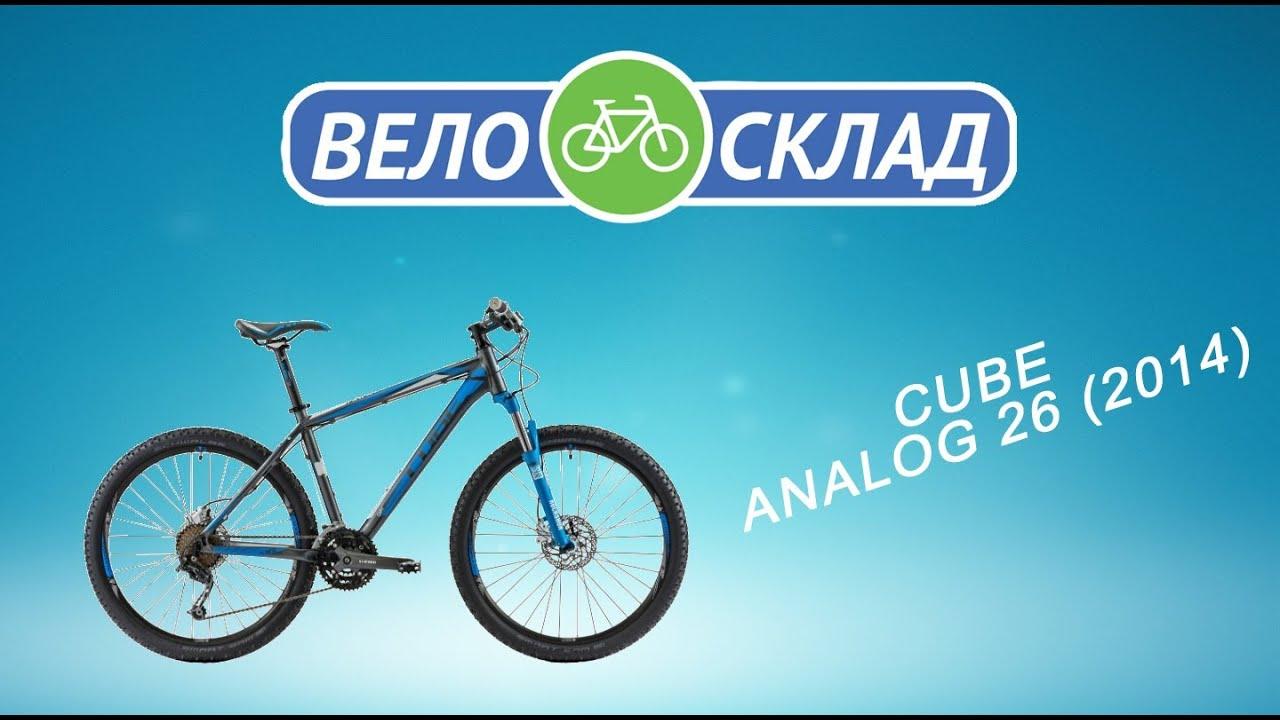 Магазин велоонлайн, который вот уже двадцать лет работает на велосипедном рынке украины, предлагает вам широкий выбор шоссейных велосипедов от самых известных производителей с мировым именем. У нас вы можете купить шоссейный велосипед недорого таких брендов как cube, giant.