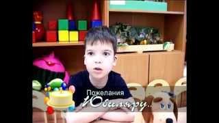 Детский сад отмечает Юбилей 30 лет