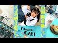 【インスタ映え】カフェ紹介🌟オーダークッキーが可愛すぎる🦄💙