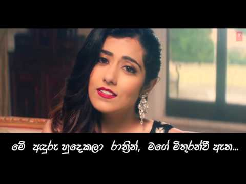 Can't Forget You Tujhe Bhula Diya ► Arjun ft Jonita Gandhi T-Series  Edited with Sinhala Translation