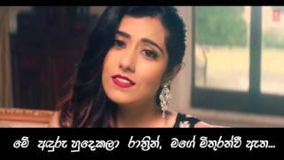 Can't Forget You Tujhe Bhula Diya ► Arjun ft Jonita Gandhi T-Series  Edited with Sinhala Translation