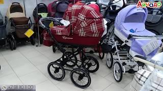 Купить детскую классическую коляску Esperanza? Есть предложение лучше - Riko Sigma prestige.