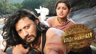 Mambattiyan Full Movie Scenes | Riyazkhan Molests Meera Jasmine | Meera falls in Love with Prashanth
