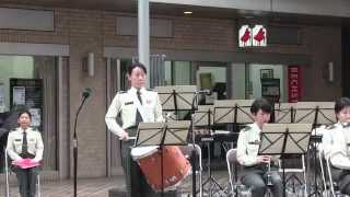 陸上自衛隊 中央音楽隊  「ゲール・フォース」 Gale Force  / Japan Ground Self-Defense Force musical band playing.