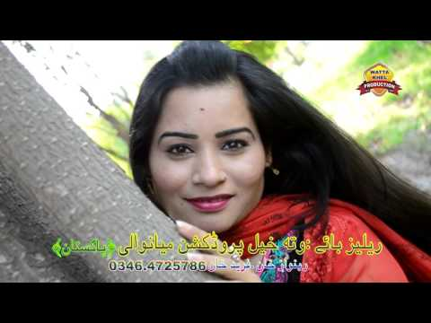 Ek Takaluf Tha Urdu Ghazal►Karamat Ali Khan ►Latest Urdu Song 2017