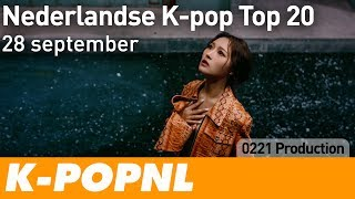 [MUSIC] Dutch K-pop Top 20: 28 September 2018 — K-POPNL