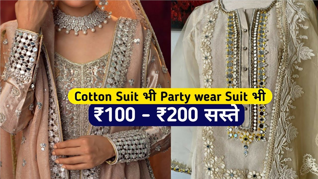 ऐसे सूट और कुर्ती पहले नही देखी होंगी Premium Ladies Suit Kurti Wholesale Market Sai Dresses
