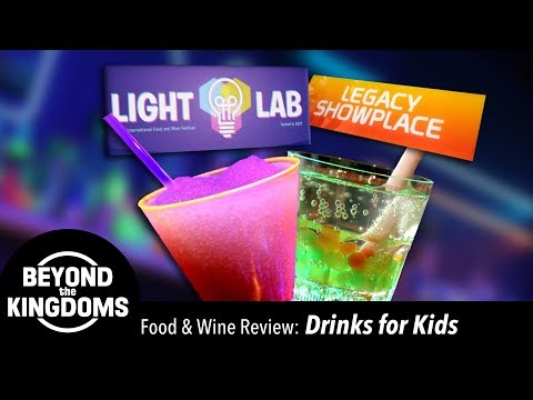 Epcot Food And Wine Festival Best Specialty Drinks For Kids