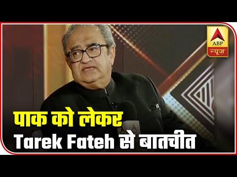 Pakistan Is The Result Of India's Tragedies: Tarek Fatah At Shikhar Sammelan | ABP News