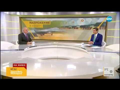 "КОД ""ГРАФ ИГНАТИЕВО"": Какви са причините за отказа за летене?"