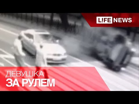 Дочь профессора МГУ устроила ДТП