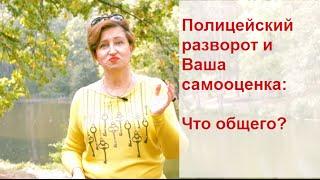 Уверенность в себе: Как поднять самооценку(Уверенность в себе: Как поднять самооценку http://ladnaya-ya.ru/content/sekrety-zhenskogo-schastya-2 Мой канал Как стать счастливой..., 2015-10-08T06:21:04.000Z)