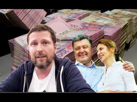 Марина Порошенко и 'культурные' миллионы
