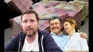 """Марина Порошенко и """"культурные"""" миллионы"""