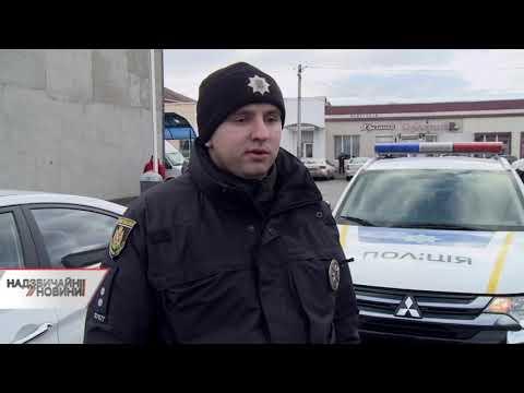 На Житомирщині злодій відібрав у жінки гроші і продукти