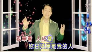 蔡小虎-男人的堅持   (蔡小虎2013新歌)