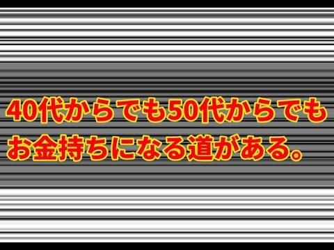 【暗号通貨ニュース】日本人がダメにしたのか?暗 …