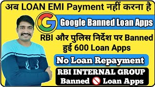 Google Banned/Removed Loan Apps and NBFC From Play Store. RBI/POLICE Banned Again 100 Loan Apps .