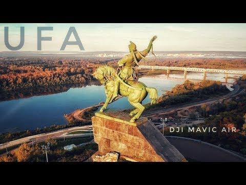 УФА с высоты птичьего полета / UFA By Drone DJI Mavic Air