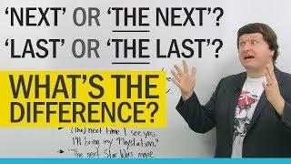 English Grammar: Using 'THE' before'NEXT' & 'LAST'