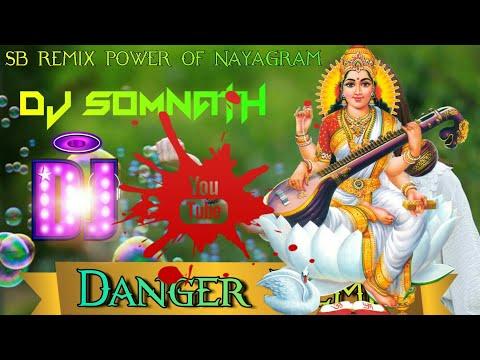 poran-bondhu-re-new-purulia-dj-song-dj-somnath-2020-#somnathdigital-2020
