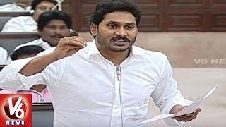 Chandrababu Has No Courage to Face KCR, Says YS Jagan   AP Assembly   V6 News