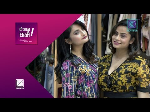 Tips On Fashion | Ke Aaja Ghar Mai - 22 May 2018