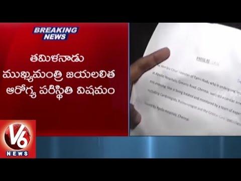 Tamil Nadu CM Jayalalithaa Suffers Cardiac Arrest || V6 News