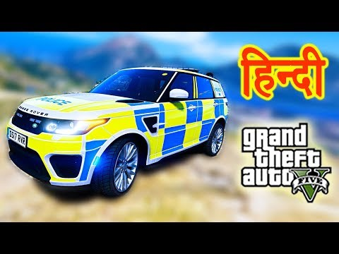 GTA 5 - Franklin The Police Wala #15