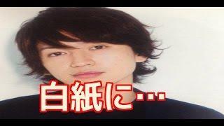 大倉忠義くんと吉高由里子さんの熱愛スキャンダルが原因で、 月曜22時枠からジャニーズが撤退する可能性もあるようです。 【おススメ動画・...